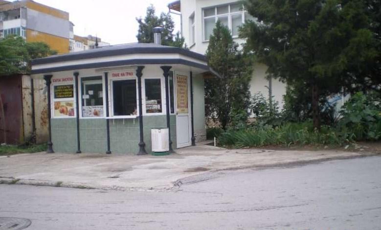 Закусвалня в гр. Бургас